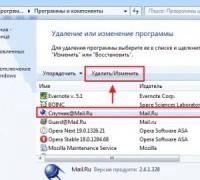 Как удалить Mail.ru с браузеров и компьютера
