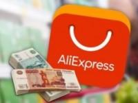 AliExpress запускает услугу получения заказов через пункты выдачи и постаматы