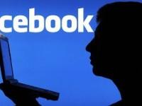 Facebook по ошибке обнародовал личные публикации 14 млн пользователей