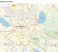 "Контакты сервисного центра ""РемонтПК96"""
