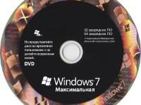 Скачать образы дисков с Windows 7